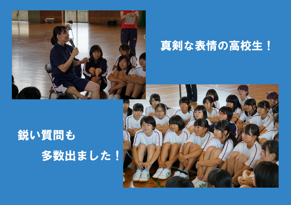 parakyouiku4.jpg