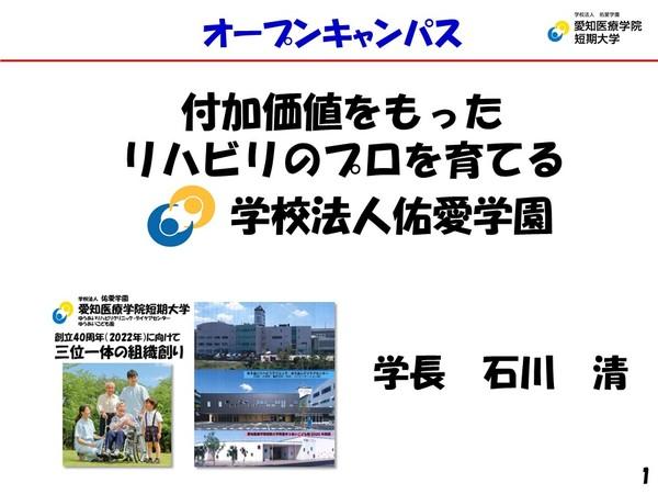OC2020_0621.jpg