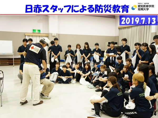 ceremony18.JPG