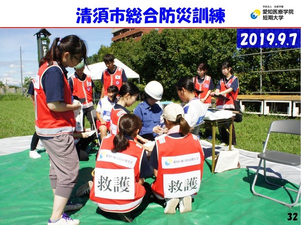 ceremony26.JPG