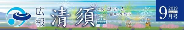 hyoshi1909.jpg