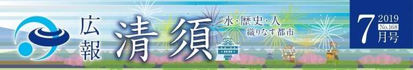 hyoshi_0701.jpg