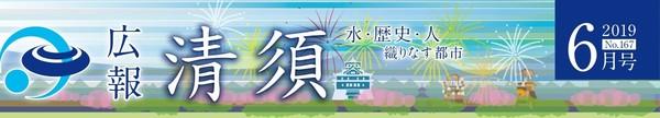 hyoshi_190604.jpg
