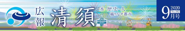 hyoshi_200901.png