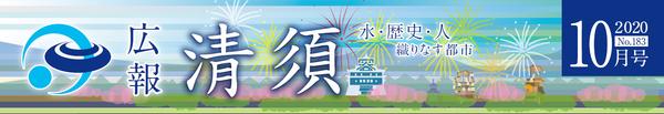 hyoshi_201001.png