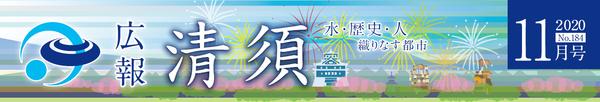 hyoshi_201102.png