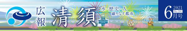 hyoshi_202106.png