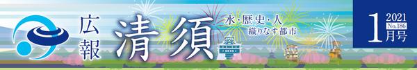 hyoshi_210101.png