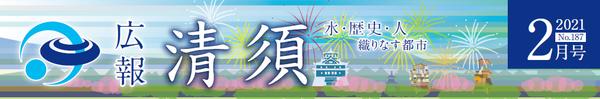 hyoshi_210202.png