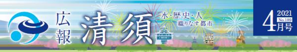 hyoshi_210401.png
