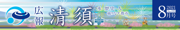 hyoshi_210801.png