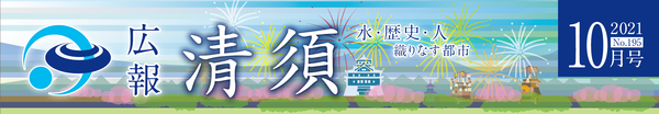 hyoshi_211001.png