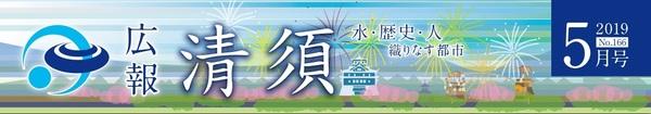 hyoshi_page-0001.jpg