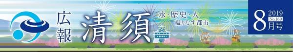 hyoshi_page1908.jpg