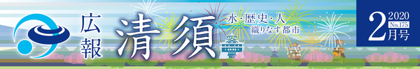 hyoushi_202002.png