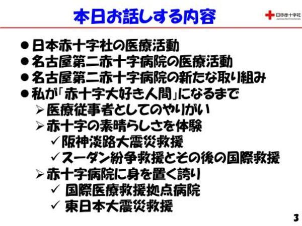 sekijyuuji2.jpg