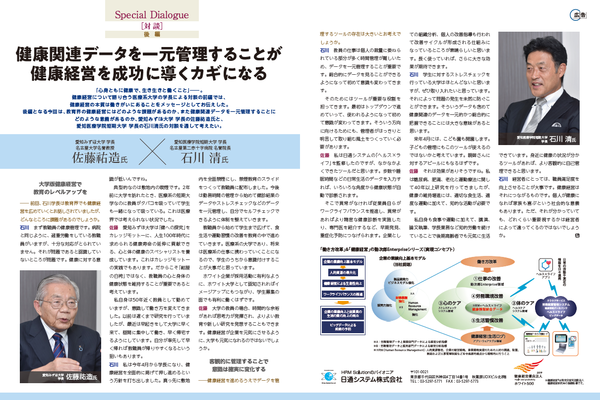 nikkei-business_191004.png