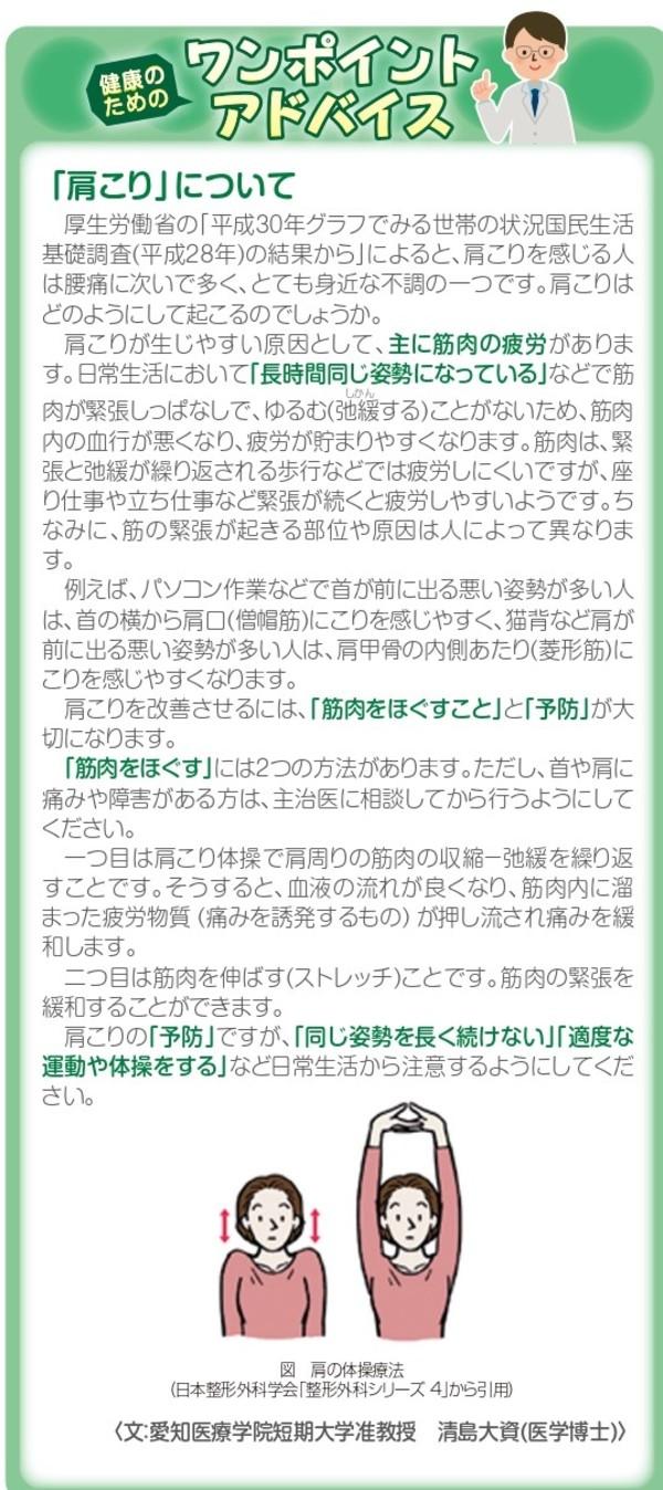 urabyoshi1909.jpg