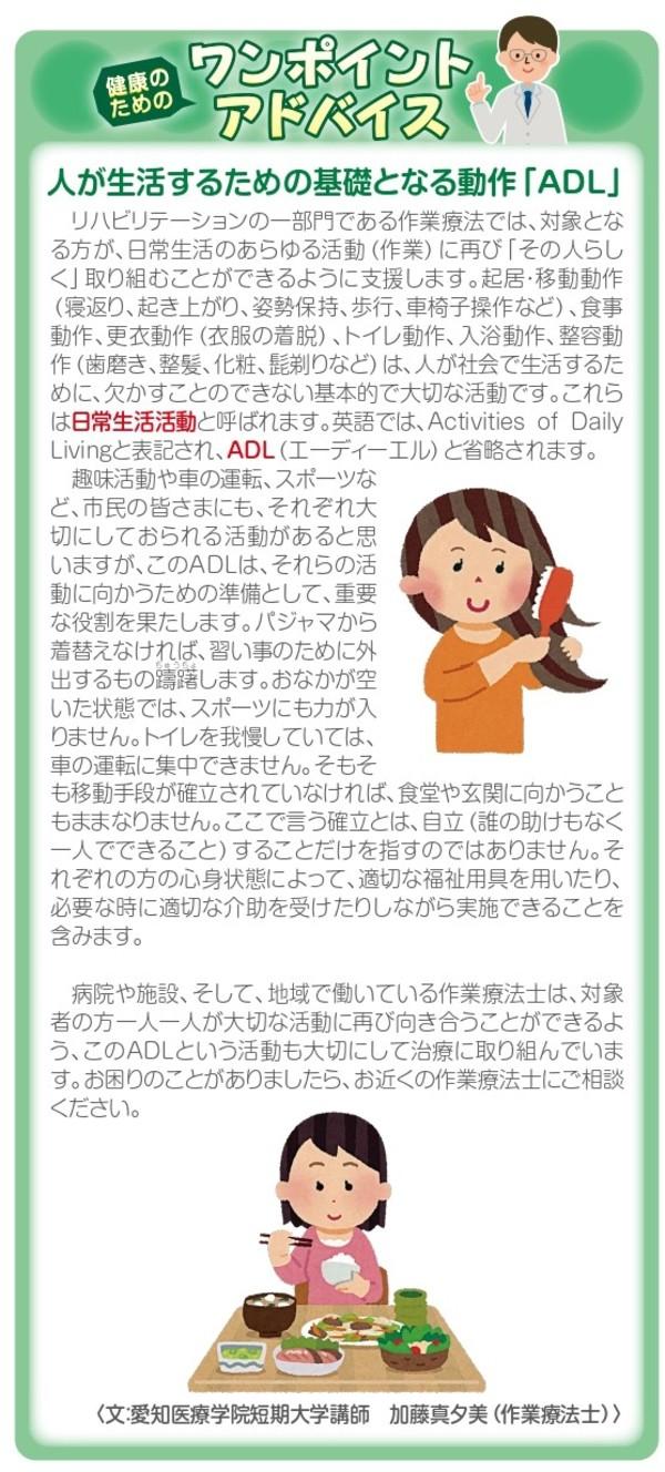 urabyoshi_0701.jpg