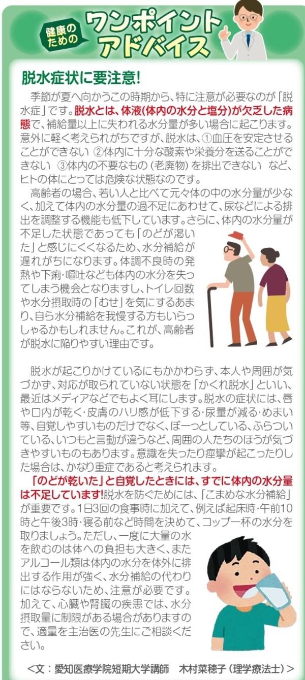 urabyoshi_190604.jpg
