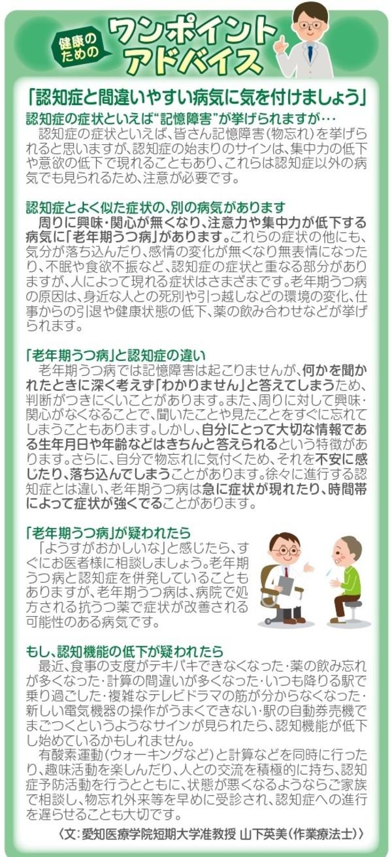 urabyoshi_191001.jpg