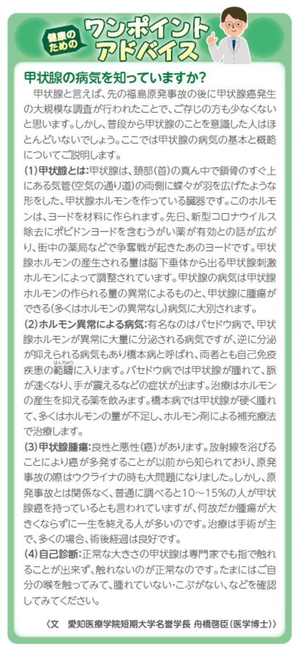 urabyoshi_201001.png