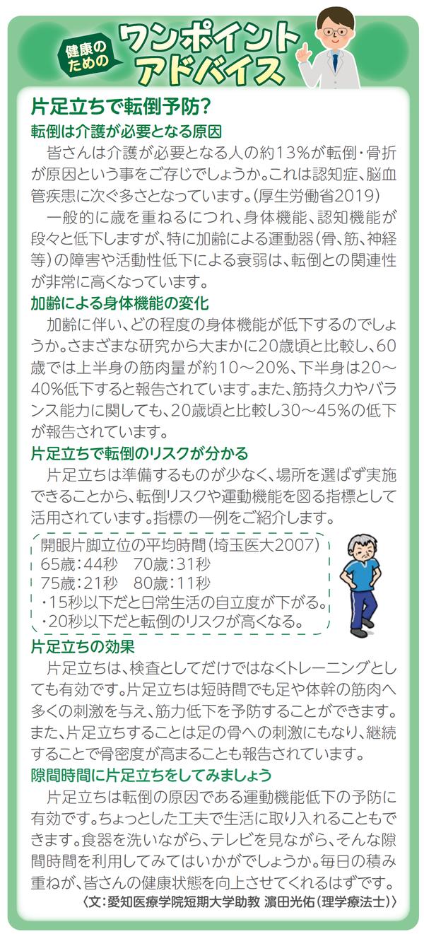 urabyoshi_2105.png