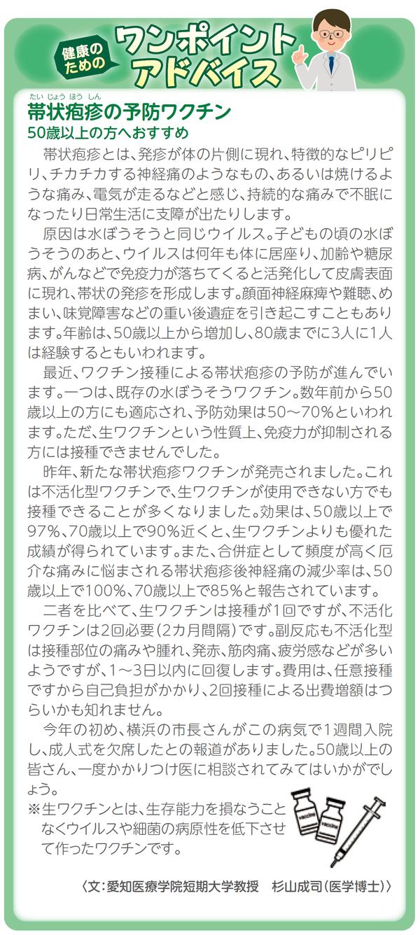 urabyoshi_210701.png
