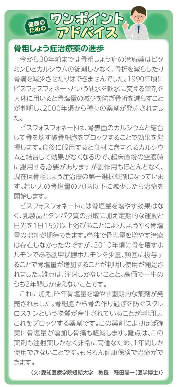 urabyoshi_211001.png