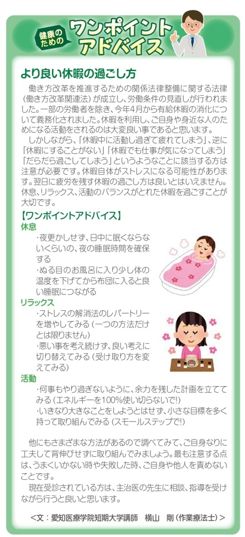 urabyoshi_page-0001.jpg