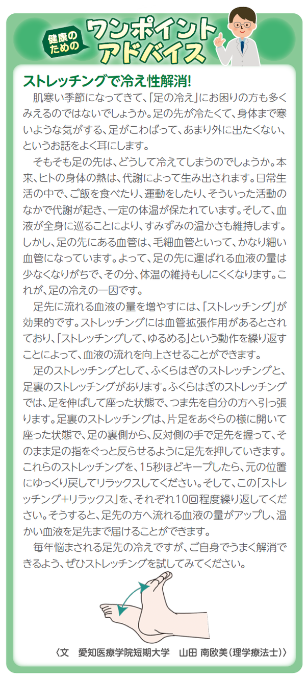 urahyoshi_201102.png