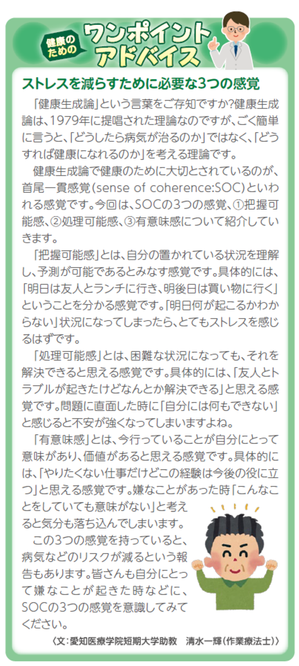 urahyoshi_210401.png